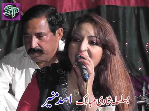 Afshan Zebi Chakwal Program dhok Mekan Part 01 AASI JAAN