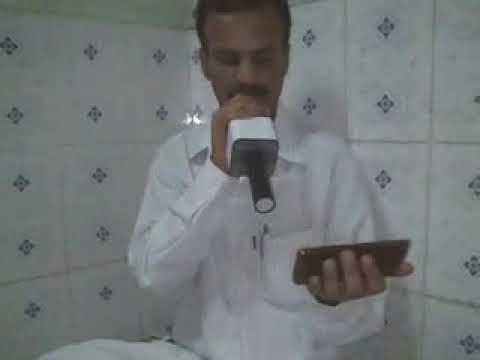 ನೇಗಿಲ ಯೋಗಿ Negila Yogi