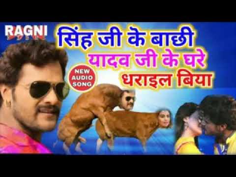 Xxx Mp4 Singh Ji Ke Bachhi Yadav Ji Ke Ghre Dhrael Biya 2018 3gp Sex
