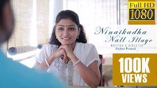 Ninakadha Nall Illaye - New Tamil Short Film 2018