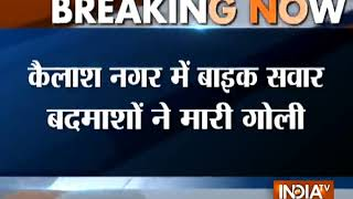 Ludhiana: Rss leader Ravinder Gosai shot dead