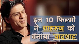 SRK Top 10 Movies | Bollywood Actor Shahrukh Khan | YRY18.COM | Hindi