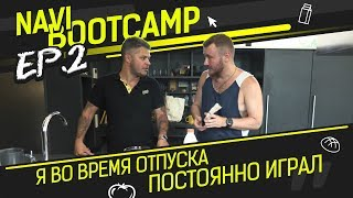 NaVi Bootcamp Ep.2: Edward