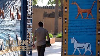 UNESCO Names Ancient City of Babylon a World Heritage Site