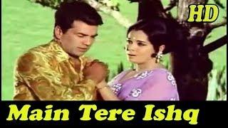 Main Tere Ishq Mein Mer Na HD Full DJ Jhankar
