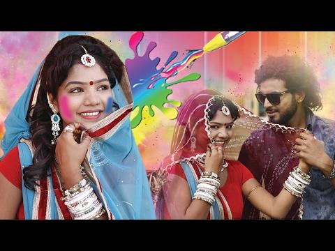 Xxx Mp4 मारवाड़ी होली 2017 पतली पड़गी थारे मामा रे बिना Rajasthani DJ Holi Song 3gp Sex