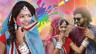 मारवाड़ी होली 2017 !! पतली पड़गी थारे मामा रे बिना !! Rajasthani DJ Holi Song