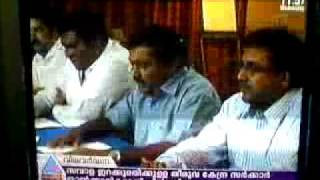 TCF press meeting in Asianet News