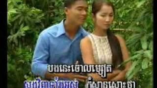Khmer oldies / Sorl tae card  /Jea Savoeun & Rous Serey Sothea .