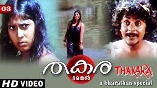 Thakara Movie Clip 3 | Subashini intro and Mooppan entry