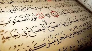 سورة النور والفرقان والشعراء .. الصوت النّديّ الملائكي سعد الغامدي HQ