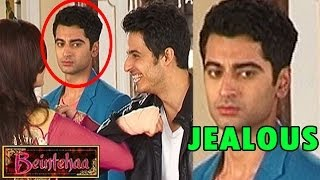 Beintehaa : Zain JEALOUS of Aliya and Zubair's friendship | 20th May 2014 FULL EPISODE