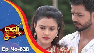 Durga Ep 838  16th August 2017