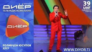 Голибчон Юсупов - Дуст 2015 | Golibjon Yusupov - Dust 2015 OFFICIAL VIDEO HD