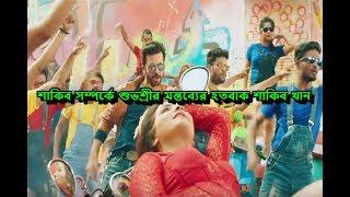 শাকিব সম্পর্কে যা বললেন শুভশ্রী !!Subhasree Ganguly!!Shakib Khan!!Showbiz Bangla News!