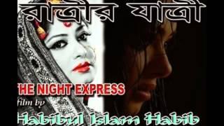Ratrir Jatri Bangla Movie