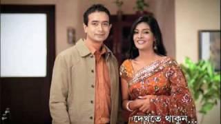 Bangla link Desh-4 TVC Teaser Bhaiya Bhabi Model 'LENIN'  'Ashte deri hobe' Model.avi