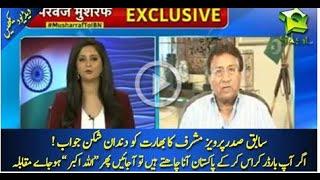 Indian Media Slapped by Parvez Musharraf india sponsoring terrorism in pakistan