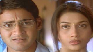 Nijam Movie || Rakshita & Mahesh Babu Funny Scene || Mahesh Babu,Rakshita
