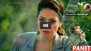 جسور والجميلة - مدبلج بالعربي - حلقة 1