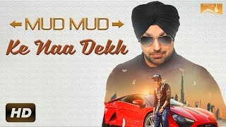 Mud Mud Ke Naa Dekh | Deep Money Feat. Harshit Tomar | White Hill Music