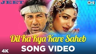 Dil Ka Kya Kare Saheb Song Video - Jeet | Sunny Deol ,Tabu | Kavita Krishnamurthy