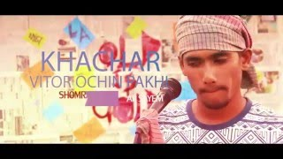SoMrat Sij Ft AR Sayem | Khachar Vitor Ochin Pakhi Official Music Video | Bangla Rap