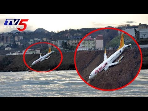 Xxx Mp4 తృటిలో తప్పిన ఘోర విమాన ప్రమాదం Plane Skids Off Turkish Runway On Black Sea Coast TV5 News 3gp Sex