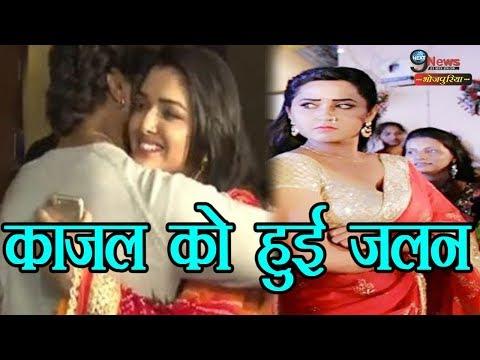 Xxx Mp4 Amrapali Dubey ने Khesari Lal Yadav को लगाया गले Kajal Raghwani को आया गुस्सा 3gp Sex