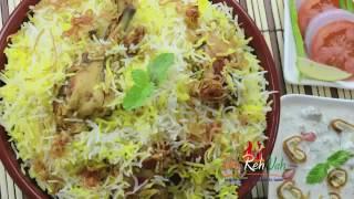 Chicken Biryani recipi In Hindi