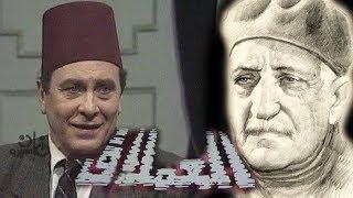 مسلسل العملاق ׀ محمود مرسي يجسد شخصية العقاد ׀ الحلقة 09 من 17