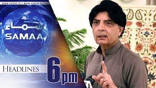 Samaa Headlines | 6 PM | SAMAA TV | 19 Aug 2017