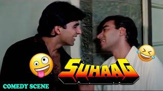 Ajay Devgan, Akshay Kumar comedy scene | Suhaag Hindi action Movie