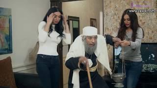 ليش  دانة جبر جابت الشيخ على بيتها ؟؟ و شو عمل الشيخ ؟؟ وليش صربها ؟؟