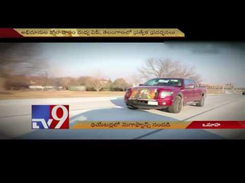 watch Mega fans celebrate Khaidi No.150 release in Houston - USA - TV9