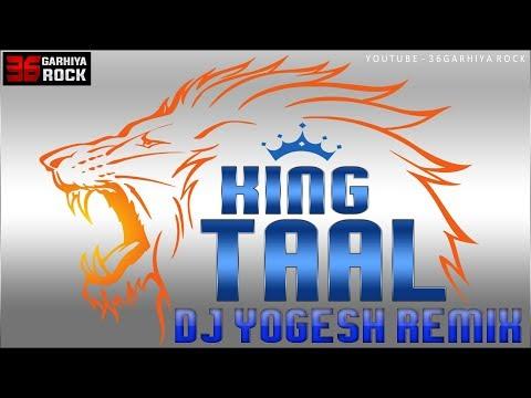 Xxx Mp4 TIGER DANCE DJ SONG KING TAAL REMIX DJ YOGESH CG SHER BAJA BENJO DHUMAAL MIX 3gp Sex