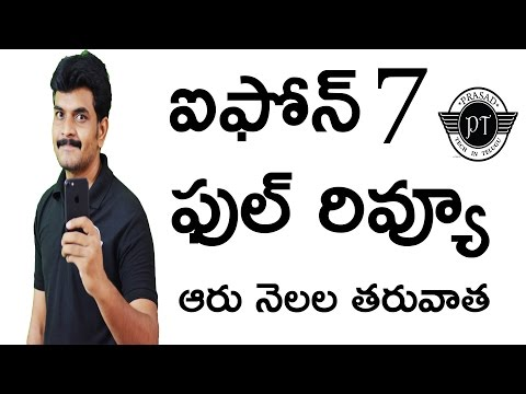 iphone 7 full review after 6 months of useage ll in telugu ll by prasad ll
