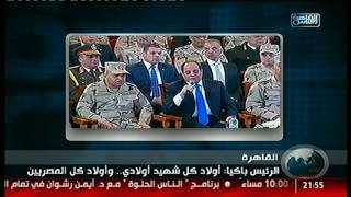 نشرة العاشرة من القاهرة والناس
