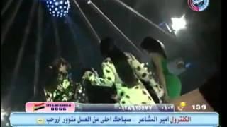 اصالة يوسف (دبكة ودبيكة) -/وليد اليعداني