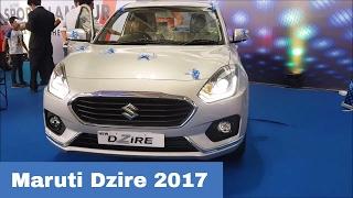 Maruti New Dzire 2017 कितना देती है - 28 kmpl