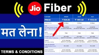 Jio Fiber Welcome Offer Launched with Tariff Plan Details | Jio FREE 4K TV, Set Top Box in HINDI