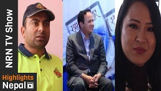NRN Tv Show Ep 45   Reports about Foreign Affairs and more   Rajan Ghimire