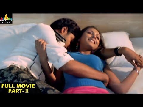 KitaKitalu Telugu Full Movie Part 2/2 | Allari Naresh, Geeta Singh | Sri Balaji Video