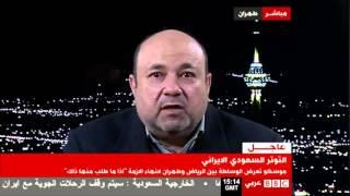 السعودي عضوان الأحمري لمذيعة بي بي سي : لماذا لم تتحدثون أن السعودية أعدمت قاتل مصوركم