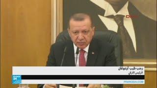 ماذا قال أردوغان عن المسجد الأقصى؟