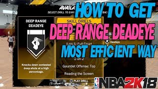 NBA 2K18 How to Get Deep Range Deadeye