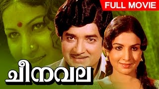 Malayalam Full Movie | Cheenavala | Classic Movie | Ft. Prem Nazir, Jayabharathi