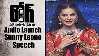 Sunny Leone Speech at Rogue Audio Launch