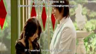 Howl & J - Perhaps Love FMV (Princess Hours OST) [ENGSUB + Romanization + Hangul]