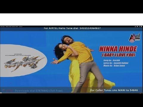 Xxx Mp4 Maanikya BABY I LOVE YOU NINNA HINDE Feat Sudeep V Ravichan 3gp Sex